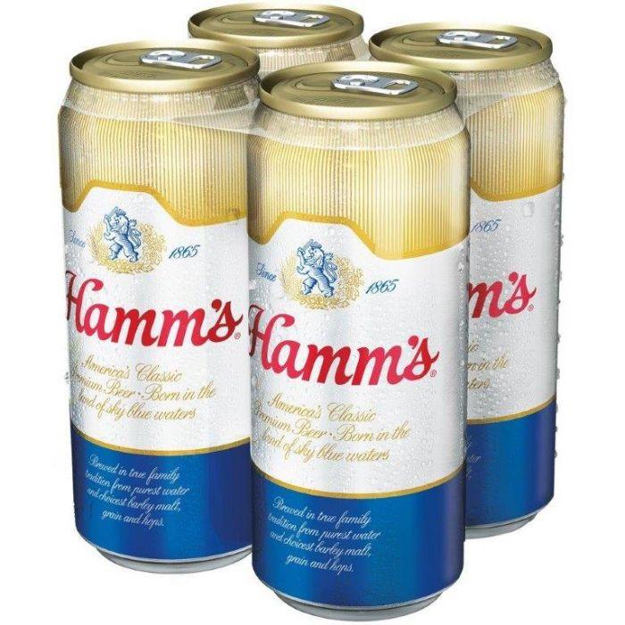 hammscan